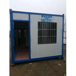 汉阳集装箱厂家 福益达 集装箱活动板房