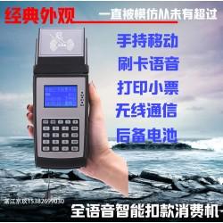 湛江游乐园美食街美食节消费机刷卡机