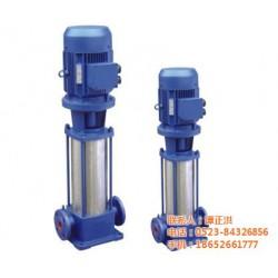 dl型立式多级离心泵|七里河区离心泵|江苏海