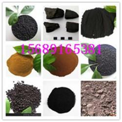 肥料级腐植酸钾价格