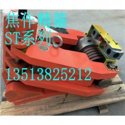 液压钳盘式制动器ST2SH