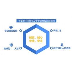 淄博注册公司记账报税着眼需求让纳税人省心放心