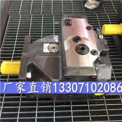 柱塞泵采购L10VSO45DRG/31L-PSC62NOO