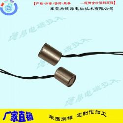 DX0810圆形微型吸盘式电磁铁-小型吸盘电磁铁-厂家直供