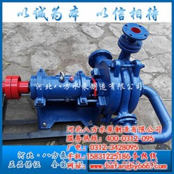 ZJW专用泵结构说明_八方水泵_曲靖ZJW专用泵