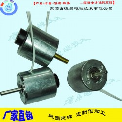 逆时针旋转电磁铁DT2525-旋转式电磁铁-德昂-厂家直销