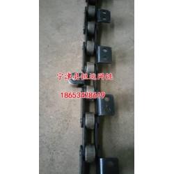 阜新链条,恒运网链,双侧直立板式链条