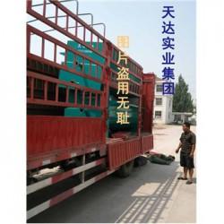哈尔滨焊接猪油炼油锅厂家地址