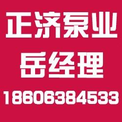 黑龙江供水设备、正济消防泵(优质商家)、重