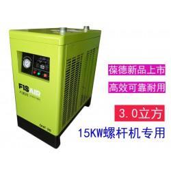 创新的冷冻式干燥机|广东专业的冷冻式干燥