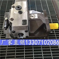 LY-A10VSO71DFR/31R-PKC62N00