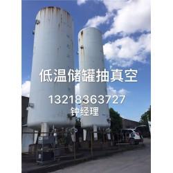 丹阳润涵流体设备、低温储罐抽真空报价、灌