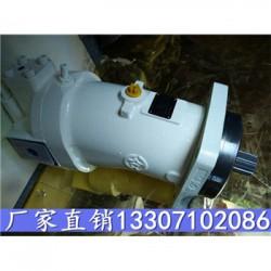A2F55W2Z2孝感柱塞泵