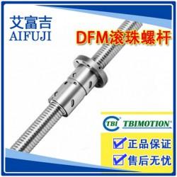 丝杆生产厂家、苏州丝杆、艾富吉机电设备(