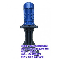 电镀循环泵销售价,电镀循环泵,广易环保(查