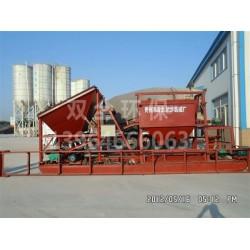 筛沙机专业供应商 筛砂机械价格