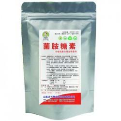 沃千里碳酶系列钙镁肥