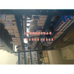 进口SKF轴承代理商、蚌埠SKF轴承代理商、质