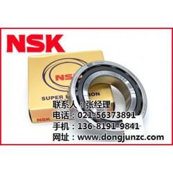 NSK轴承NU234EM、上海东钧NSK轴承
