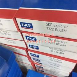 进口SKF轴承代理商,九江SKF轴承代理商,质保