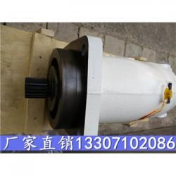 玉溪柱塞泵A7V20DR1RPF00,武威斜轴柱塞泵