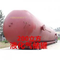 四川液化气储罐,生产厂家,100立方液化石油