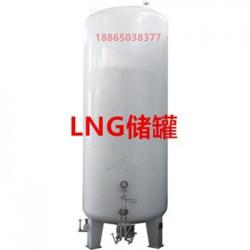 广西30立方LNG储罐厂家,广西30立方液化天然