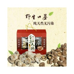 上海五谷杂粮 哪儿有专业的口蘑蘑菇批发市