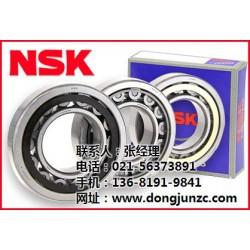 上海东钧NSK轴承,NSK轴承NJ240EM