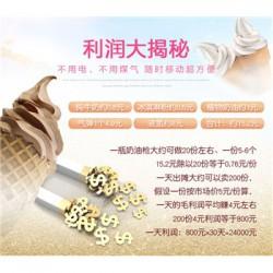 禹州液氮冰激凌机怎么加盟