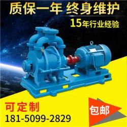 衡阳SK12水环真空泵SK-12真空泵维修尺寸说