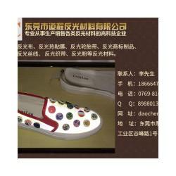 阻燃反光布生产厂家-大量供应性价比高的反
