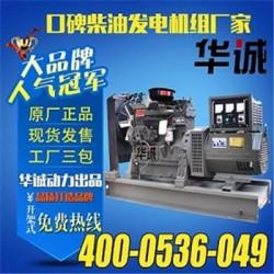 潍柴4102缸套,柴油发动机缸套