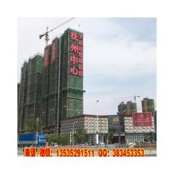 大楼盘发光字加工厂家 大楼盘外墙挂网字 外墙排栅字