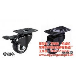 橡胶轮,橡胶轮公司,永旺机械脚轮(优质商家)