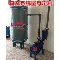 湛江真空引水机泵系统