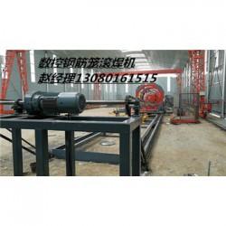 广东珠海钢筋笼骨架绕筋机厂家联系电话