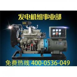 潍柴4100发动机缸体科发