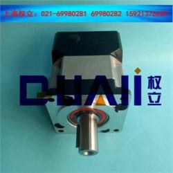 AB285伺服行星减速机,上海权立伺服电机减