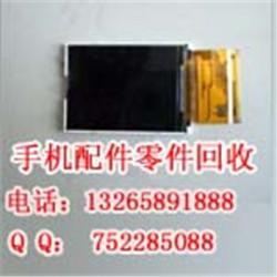 诚信收购黑莓Z20液晶支架,排线,回收手机显
