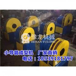 广东湛江超前小导管冲孔机批发商