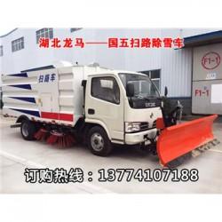 南澳县3米铲雪铲厂家|压缩垃圾车改装除雪车