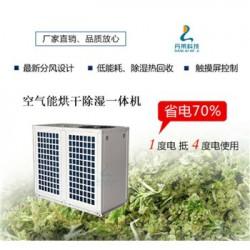 菜花干燥设备,菜花烘干机价格,广州丹莱空