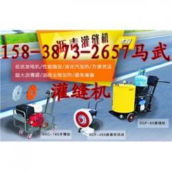 唐山路面灌缝机价格