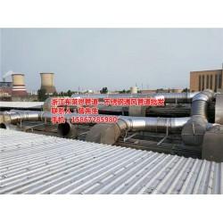 螺旋风管厂家供应|衢江螺旋风管厂家|布莱恩