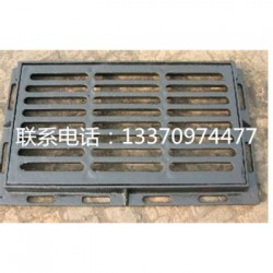 广东省揭阳市机制球墨铸铁雨水沟盖板,铸铁