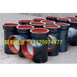 贵州省六盘水市机制球墨铸铁井盖,雨水篦子
