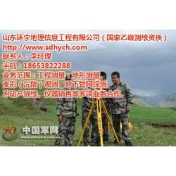 大比例地形测绘_淄川地形测绘_山东环宇测绘