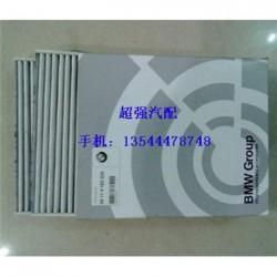 供应宝马528空调格,助力泵,冷气泵,原厂件