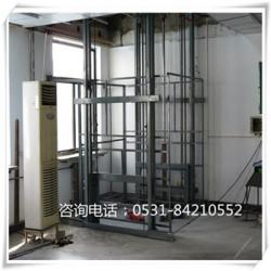 遵义液压货梯  导轨式升降机货梯仓储 车间